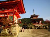 Asisbiz Deva gate entrance Otowa san Kiyomizu dera Kyoto Nov 2009 04