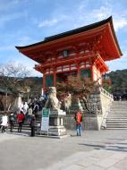 Asisbiz Deva gate entrance Otowa san Kiyomizu dera Kyoto Nov 2009 08