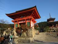 Asisbiz Deva gate entrance Otowa san Kiyomizu dera Kyoto Nov 2009 09