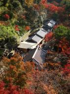 Asisbiz Kiyomizu dera Otowa no taki spring waterfall Kyoto Nov 2009 06