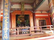 Asisbiz Otowa san Kiyomizu dera Buddha shrine Kyoto Nov 2009 03