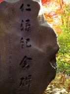 Asisbiz Otowa san Kiyomizu dera Buddha shrine Kyoto Nov 2009 09