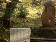 Asisbiz Otowa san Kiyomizu dera Buddha shrine Kyoto Nov 2009 11