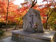 Asisbiz Otowa san Kiyomizu dera Buddha shrine Kyoto Nov 2009 14