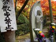 Asisbiz Otowa san Kiyomizu dera Buddha shrine Kyoto Nov 2009 16