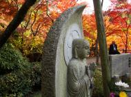 Asisbiz Otowa san Kiyomizu dera Buddha shrine Kyoto Nov 2009 18