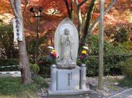 Asisbiz Otowa san Kiyomizu dera Buddha shrine Kyoto Nov 2009 19
