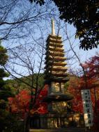 Asisbiz Otowa san Kiyomizu dera Buddha shrine Kyoto Nov 2009 32