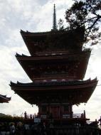Asisbiz Otowa san Kiyomizu dera Pagoda Kyoto Nov 2009 02