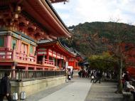 Asisbiz Otowa san Kiyomizu dera Pagoda Kyoto Nov 2009 04