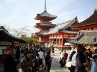 Asisbiz Otowa san Kiyomizu dera Pagoda Kyoto Nov 2009 05