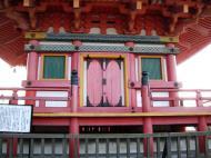 Asisbiz Otowa san Kiyomizu dera Pagoda Kyoto Nov 2009 17