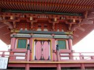 Asisbiz Otowa san Kiyomizu dera Pagoda Kyoto Nov 2009 18