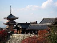 Asisbiz Otowa san Kiyomizu dera Pagoda Kyoto Nov 2009 20