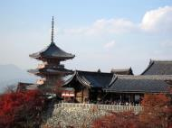 Asisbiz Otowa san Kiyomizu dera Pagoda Kyoto Nov 2009 21
