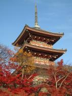 Asisbiz Otowa san Kiyomizu dera Pagoda Kyoto Nov 2009 24