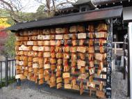 Asisbiz Otowa san Kiyomizu dera Prayer walls Kyoto Nov 2009 06