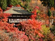 Asisbiz Otowa san Kiyomizu dera Prayer walls Kyoto Nov 2009 07