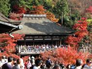 Asisbiz Otowa san Kiyomizu dera Prayer walls Kyoto Nov 2009 14