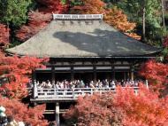 Asisbiz Otowa san Kiyomizu dera Prayer walls Kyoto Nov 2009 16