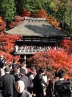 Asisbiz Otowa san Kiyomizu dera Prayer walls Kyoto Nov 2009 17
