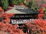 Asisbiz Otowa san Kiyomizu dera Prayer walls Kyoto Nov 2009 18