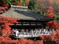Asisbiz Otowa san Kiyomizu dera Prayer walls Kyoto Nov 2009 19