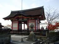 Asisbiz Otowa san Kiyomizu dera Temple Buildings Kyoto Nov 2009 06