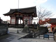 Asisbiz Otowa san Kiyomizu dera Temple Buildings Kyoto Nov 2009 13