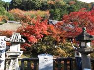 Asisbiz Otowa san Kiyomizu dera Temple Buildings Kyoto Nov 2009 17