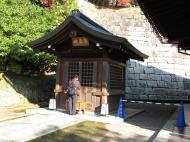 Asisbiz Otowa san Kiyomizu dera Temple Buildings Kyoto Nov 2009 19