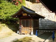 Asisbiz Otowa san Kiyomizu dera Temple Buildings Kyoto Nov 2009 20