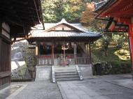Asisbiz Otowa san Kiyomizu dera Temple Buildings Kyoto Nov 2009 22