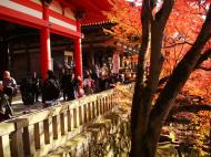 Asisbiz Otowa san Kiyomizu dera Temple Kyoto Japan Nov 2009 17
