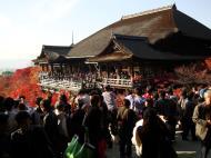 Asisbiz Otowa san Kiyomizu dera Temple Kyoto Japan Nov 2009 19