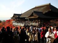 Asisbiz Otowa san Kiyomizu dera Temple Kyoto Japan Nov 2009 22