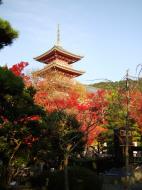 Asisbiz Otowa san Kiyomizu dera Temple Kyoto Japan Nov 2009 46