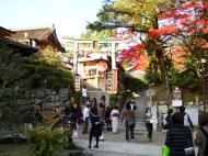 Asisbiz Otowa san Kiyomizu dera garden walkways Kyoto Nov 2009 11