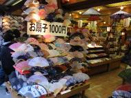 Asisbiz Otowa san Kiyomizu dera local shops Kyoto Nov 2009 17