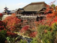 Asisbiz Otowa san Kiyomizu dera main hall Kyoto Nov 2009 23