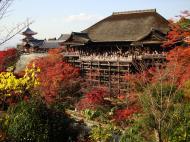 Asisbiz Otowa san Kiyomizu dera main hall Kyoto Nov 2009 25