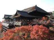 Asisbiz Otowa san Kiyomizu dera main hall Kyoto Nov 2009 27