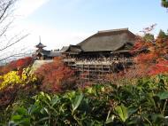 Asisbiz Otowa san Kiyomizu dera main hall Kyoto Nov 2009 32