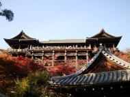 Asisbiz Otowa san Kiyomizu dera main hall Kyoto Nov 2009 38
