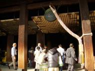 Asisbiz Otowa san Kiyomizu dera main hall shrine room Nov 2009 04