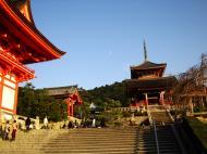 Asisbiz Otowa san Kiyomizu dera main hall shrine room Nov 2009 14