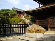 Asisbiz Otowa san Kiyomizu dera main hall shrine room Nov 2009 42