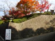 Asisbiz Otowa san Kiyomizu dera street entrance Kyoto Nov 2009 01