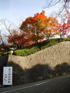 Asisbiz Otowa san Kiyomizu dera street entrance Kyoto Nov 2009 02