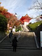 Asisbiz Otowa san Kiyomizu dera street entrance Kyoto Nov 2009 03
